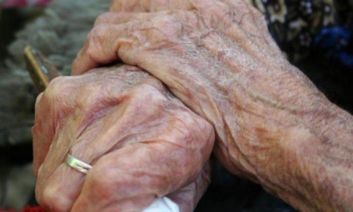 """Căminul de Bătrâni """"Sfântul Antim Ivireanul"""" va fi reabilitat termic"""