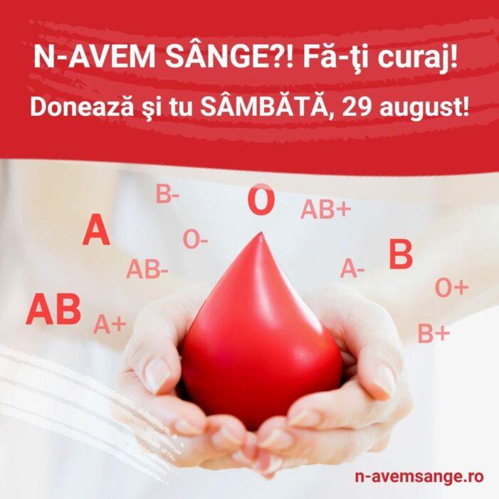 Apel al Centrului de Transfuzii, după ce numărul donatorilor a scăzut