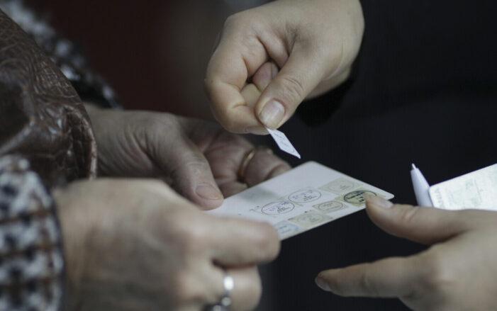 Alegeri parlamentare 2020: PSD, pe primul loc în Călăraşi